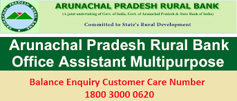 ARUNACHAL PRADESH RURAL BANK CUSTOMER CARE