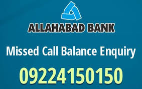 Allahabad Bank Customer Care & Toll Free Number