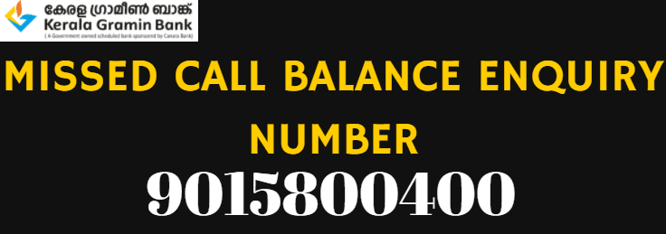 kerala gramin bank customer care toll free number