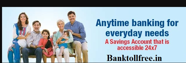HDFC Bank customer care toll free number 24*7