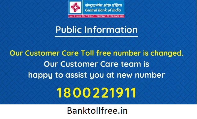 Central Bank Of India Customer Care Toll Free Helpline Number