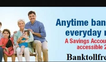 HDFC Bank Customer Care Number- 24*7 Toll Free balance enquiry