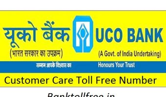 UCO Bank Customer Care Toll Free Number- balance check number