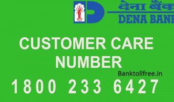 Dena Bank Customer Care Toll Free helpline Number- Balance Enquiry 24*7