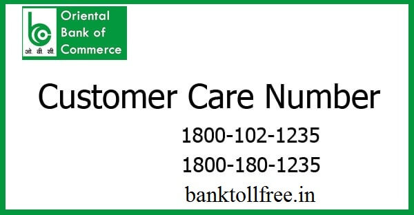 Oriental Bank of Commerce OBC Customer Care Toll Free number