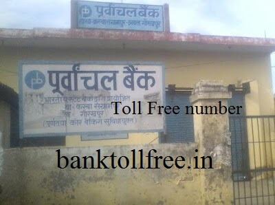 Purvanchal Bank Customer Care & Toll Free Number – Balance Enquiry
