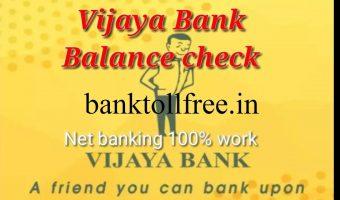 vijaya bank customer care number