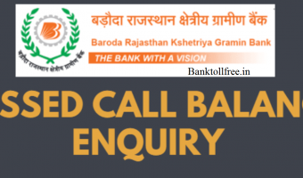 Baroda Rajasthan Kshetriya Gramin Bank BRKGB Customer Care Toll Free Number – Missed Call Balance Enquiry